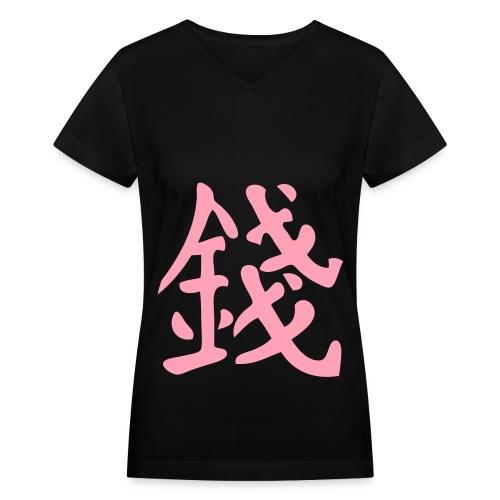 Money - Women's V-Neck T-Shirt