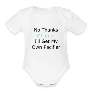 Obama Pacifier - Short Sleeve Baby Bodysuit
