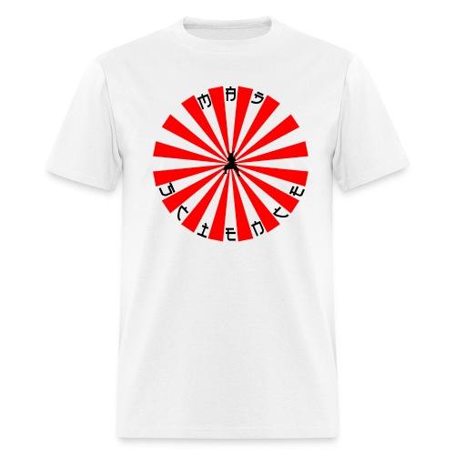Way of the Samuri - Men's T-Shirt