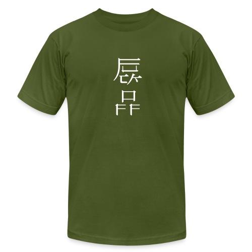 Fuck Off - Men's  Jersey T-Shirt