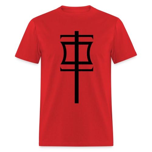 Middle Path - Men's T-Shirt