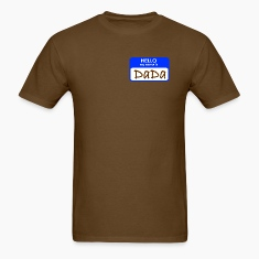 Brown HELLO My Name Is DaDa T-Shirts