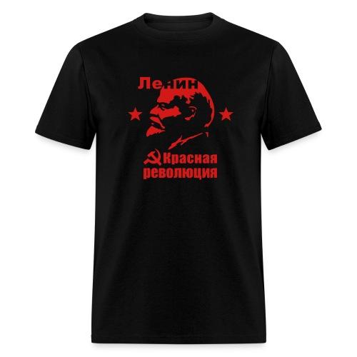 Lenin Red Revolution T-Shirt - Men's T-Shirt