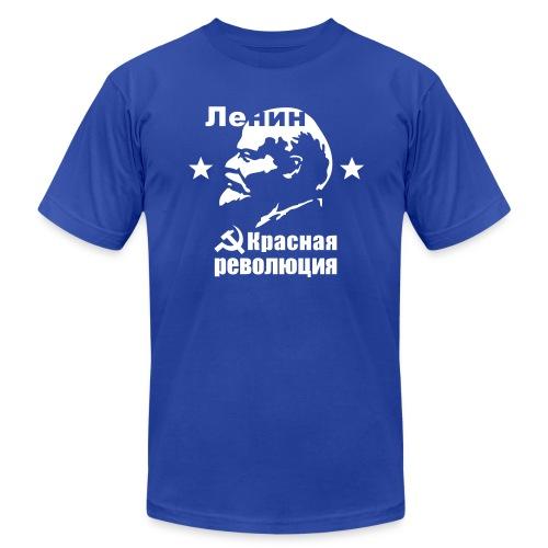 Lenin Red Revolution Jersey Tee Shirt - Men's Fine Jersey T-Shirt