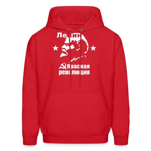 Lenin Red Revolution Hoodie - Men's Hoodie