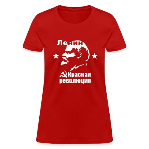 Lenin Red Revolution Women's Tee Shirt - Women's T-Shirt