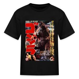 Godzilla Poster Graphic (Public Domain) - Kids' T-Shirt