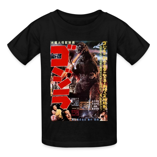 Godzilla Poster Graphic (Public Domain) - Kids' T-Shirt