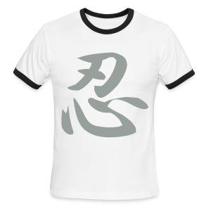 Ninja - T shirts - Men's Ringer T-Shirt