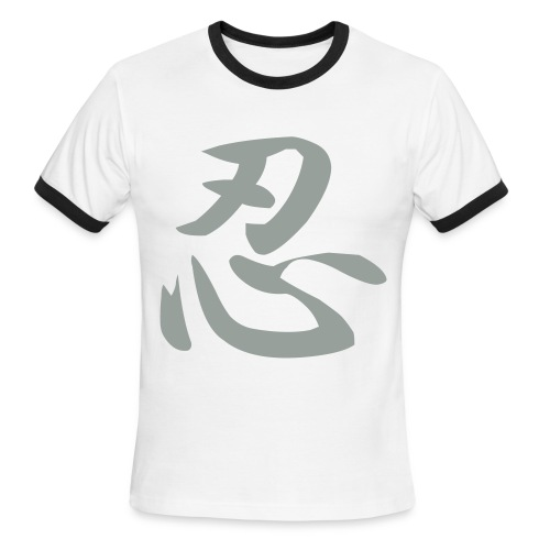 Ninja - T shirts - Men's Ringer T-Shirt