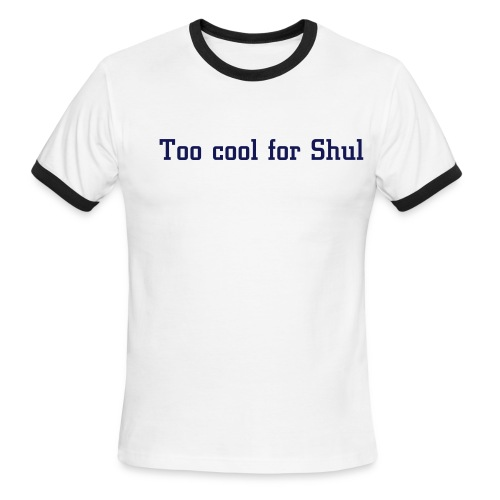 Too cool for Shul - Men's Ringer T-Shirt