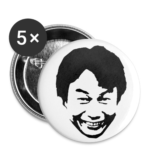Shiggy Buttons (x5) - Small Buttons