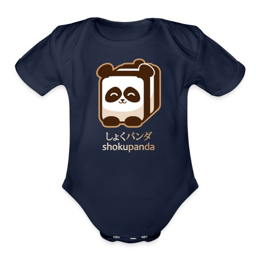 shokupan - panda (for dark backgrounds)