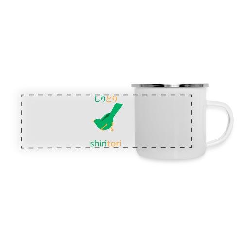 Panoramic Camper Mug