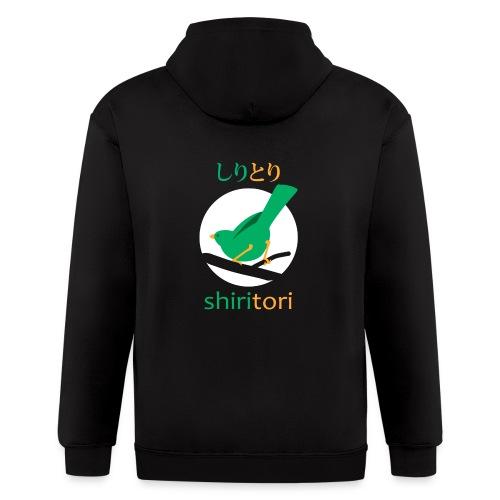 a shiritori logo (for dark backgrounds)