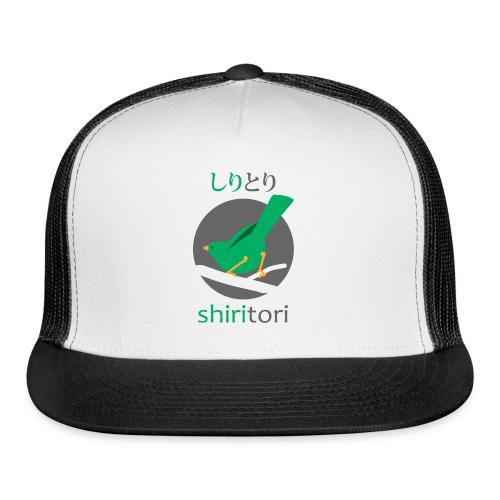 a shiritori logo (for light backgrounds)