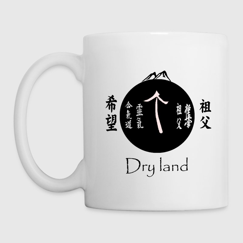 Dry land tattoo - Coffee/Tea Mug