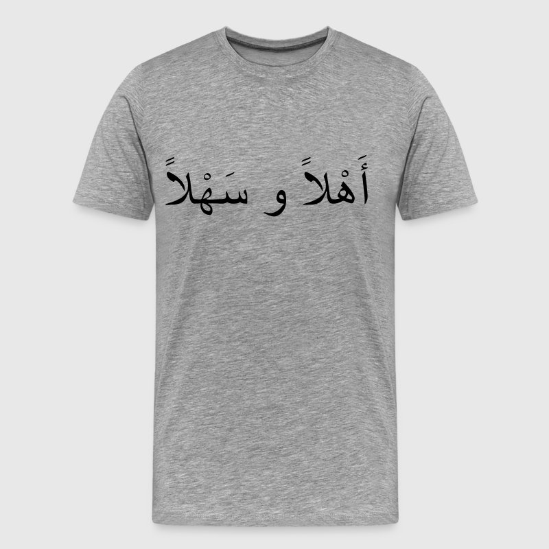 Welcome Arabic Shirt - Men's Premium T-Shirt