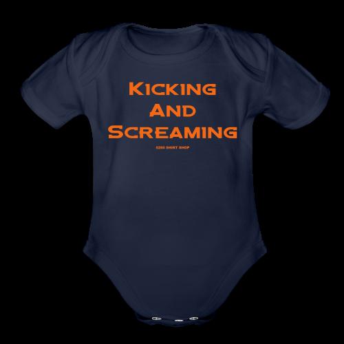 Kicking and Screaming - Mens T-shirt - Organic Short Sleeve Baby Bodysuit