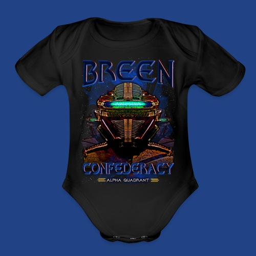 The Breen Commander - Organic Short Sleeve Baby Bodysuit