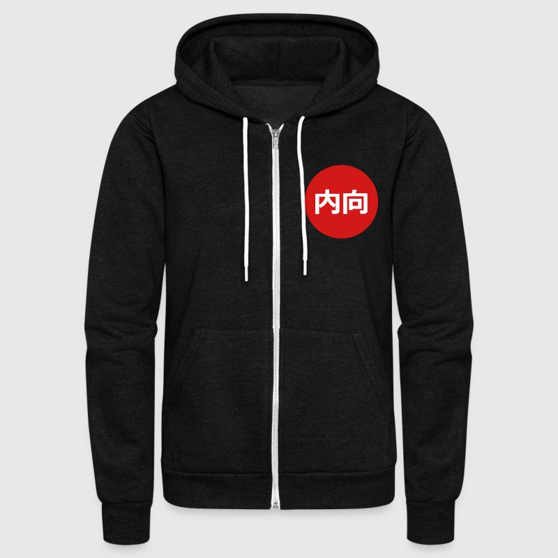 Introvert Zip Hoodies & Jackets - Unisex Fleece Zip Hoodie by American Apparel