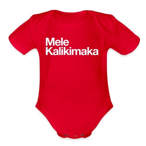 Mele Kalikimaka - Organic Short Sleeve Baby Bodysuit