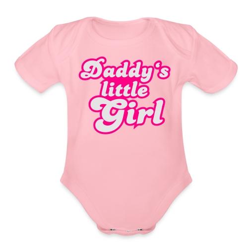 Kids Hoodie - Organic Short Sleeve Baby Bodysuit