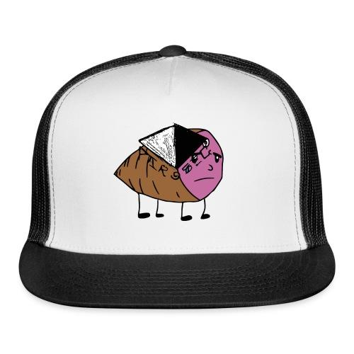 Crying Swine - Trucker Cap