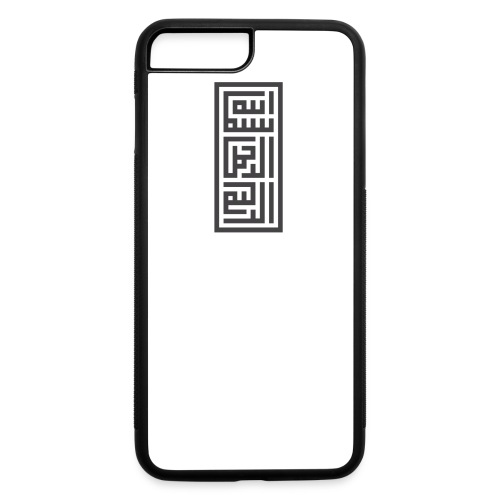 Travel Mug-Bismillah - iPhone 7 Plus/8 Plus Rubber Case