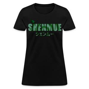 Shenmue Leaf Shirt (Men's) - Women's T-Shirt