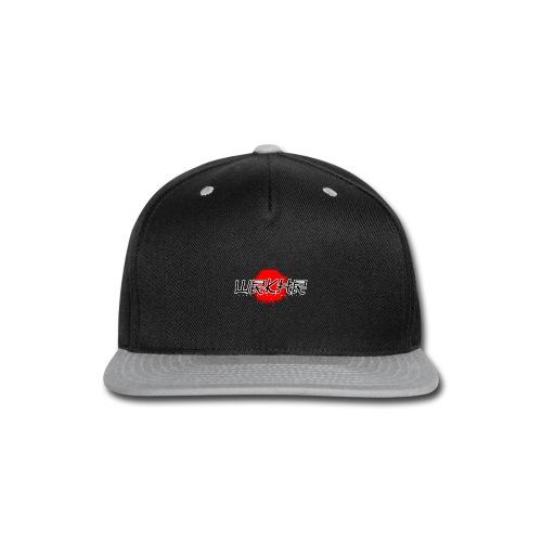 Logo Brush Black/Red | Faux Pocket - Snap-back Baseball Cap