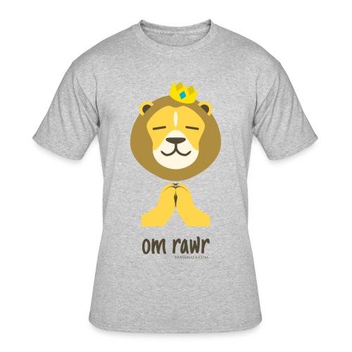 Om Rawr - Lion - Men's 50/50 T-Shirt