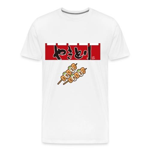 YAKITORI - Men's Premium T-Shirt