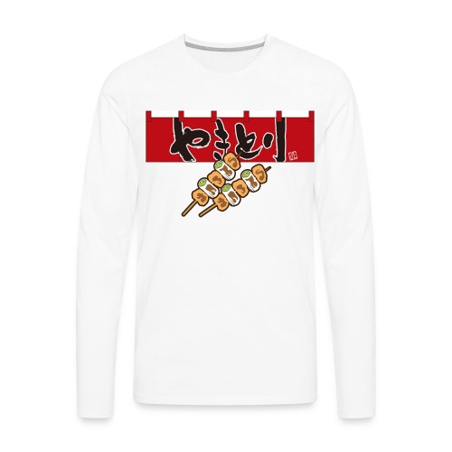 YAKITORI - Men's Premium Long Sleeve T-Shirt