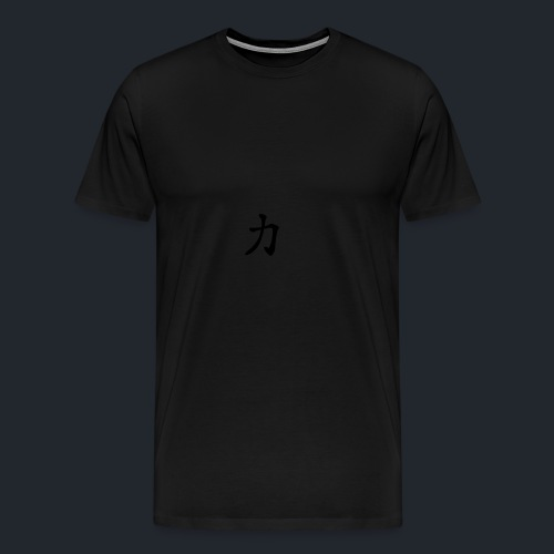 Strength - Men's Premium T-Shirt