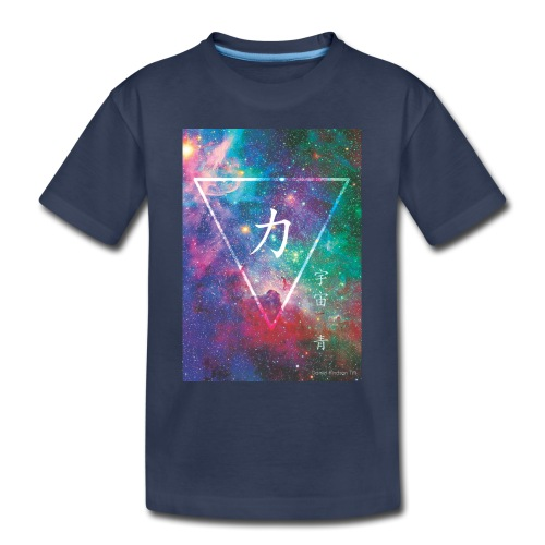 Force - Cosmic Blue - Toddler Premium T-Shirt