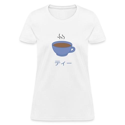 Tea - Women's T-Shirt