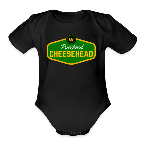 Pure Cheese  - Organic Short Sleeve Baby Bodysuit