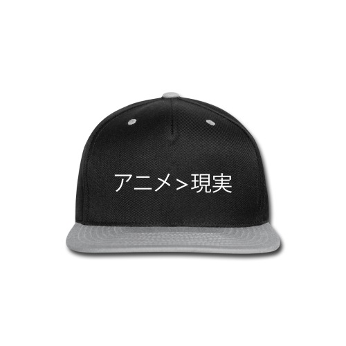 Anime Over Reality - Snap-back Baseball Cap