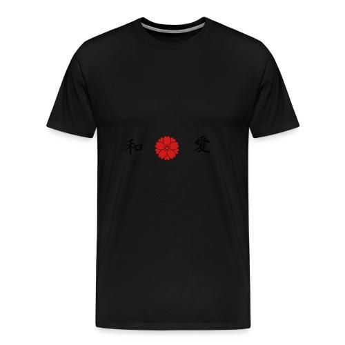 Peace And Love Hat - Men's Premium T-Shirt