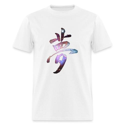 Dream Hoodie - Men's T-Shirt