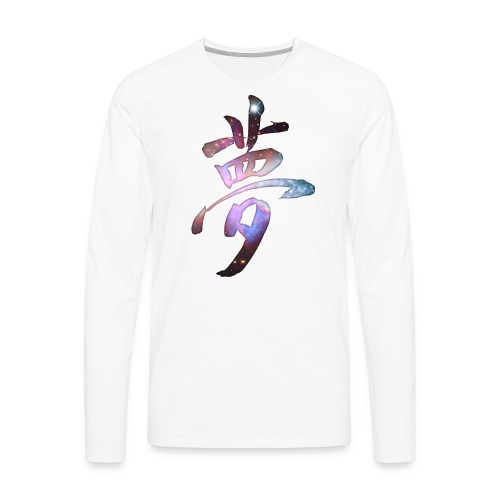 Dream Hoodie - Men's Premium Long Sleeve T-Shirt