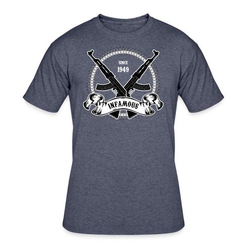 Infamous AK-47 - Men's 50/50 T-Shirt