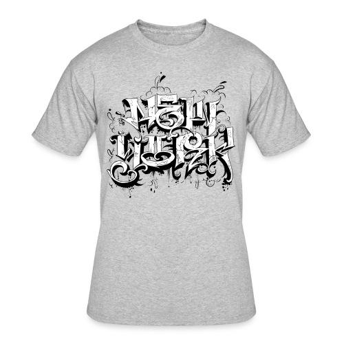 Rez - Design for New York Graffiti Logo - Men's 50/50 T-Shirt