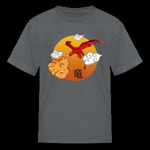 Dragon Peach