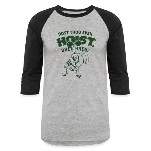 Two-Tone Lifter Hoodie - Baseball T-Shirt