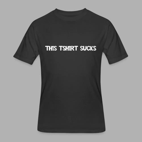 This T-Shirt Sucks - Men's 50/50 T-Shirt