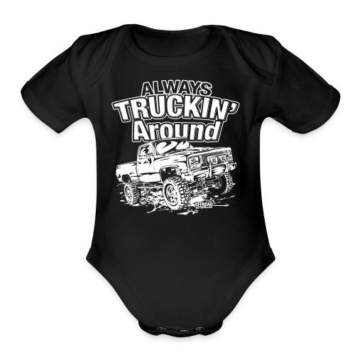 Alway's Truckin Around - Organic Short Sleeve Baby Bodysuit
