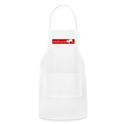 Pan Islamism - Adjustable Apron