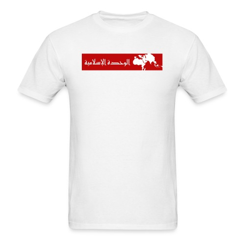 Pan Islamism - Men's T-Shirt
